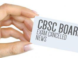 CBSC Board