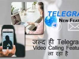 Telegram Video Calling Feature