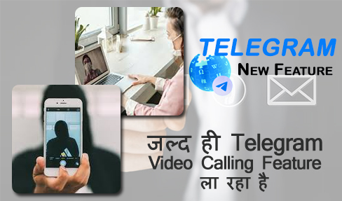 Telegram Video Calling Feature