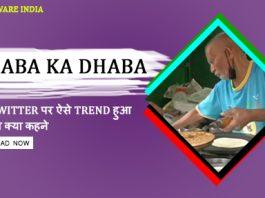 Baba Ka Dhaba